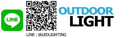 โคมไฟภายนอก l Outdoor lighting