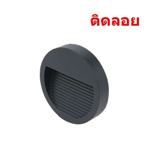 ไฟบันได-MONA-R-LED-3W