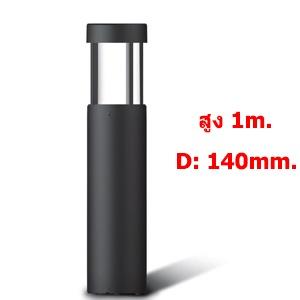 โคมไฟสนาม- outdoor light DELCO E27